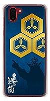 softbank AQUOS R2 706SH ハード ケース カバー AB817 直江兼続 素材クリア UV印刷