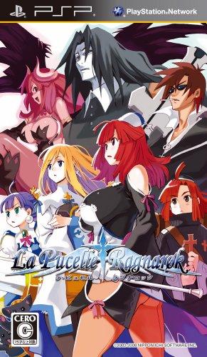 ラ・ピュセル†ラグナロック(通常版) - PSP