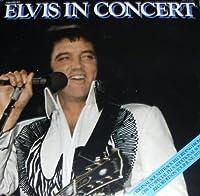 Elvis In Concert, 1977