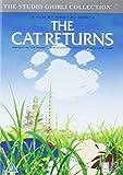 猫の恩返し スタジオジブリ 英語版[DVD] [Import]