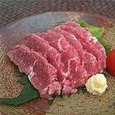 ◆訳あり◆天然【中霜降】 馬刺し ブロック 【生食用】 40g×5パック
