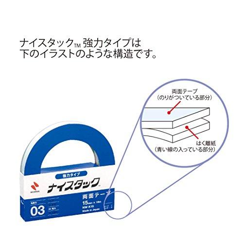 ニチバン 両面テープ ナイスタック 強力タイプ NW-K10 10mm