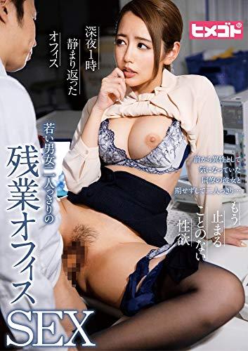 美咲かんな(AV女優)