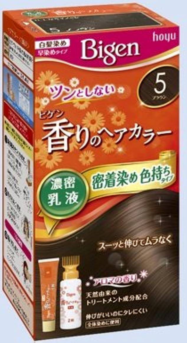 結婚したスリチンモイ誰ビゲン 香りのヘアカラー 乳液 5 ブラウン × 10個セット