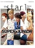 アットスタイル(@star1)-特別撮りおろし日本版SUPER JUNIOR特集号-(月刊KBOOM 10月号別冊)【雑誌】