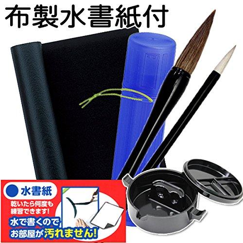 [해외]서예 신춘 휘호 세트 (鳳雅) 먹 연못 부착/Calligraphy beginning set (Feng Ya) with black ink pond