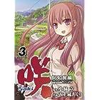咲 Saki 阿知賀編 episode of side-A (3) (ガンガンコミックス)