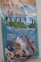 地域限定QP 北海道限定 鮭キューピー コスチュームキューピーストラップ
