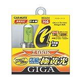 カーメイト 車用 ハロゲン ヘッドライト GIGA イエローゾーン H4 2300K 2100/1500lm イエロー BD424