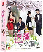 Romance Town Korean Tv Drama Dvd NTSC All Region (Korean Audio with English Sub) (5 Dvds with 20 Episodes)【DVD】 [並行輸入品]