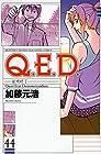 Q.E.D.証明終了 第44巻