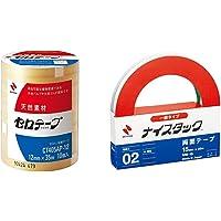 【セット買い】ニチバン セロテープ 大巻 10巻入 12mm×35m CT405AP-12 & 両面テープ ナイスタック…