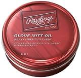Rawlings(ローリングス)グラブオイル保革油 OL-1