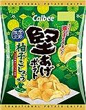 カルビー 堅あげポテト 柚子こしょう味 60g ×12袋