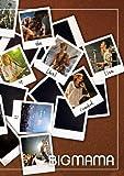母がまた母の日を終えるまで [DVD] Rx-records RX−RECORDS/UK.PROJECT