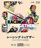 レーシング・トゥゲザー チャンピオンの承継 1949-2016【...[Blu-ray/ブルーレイ]