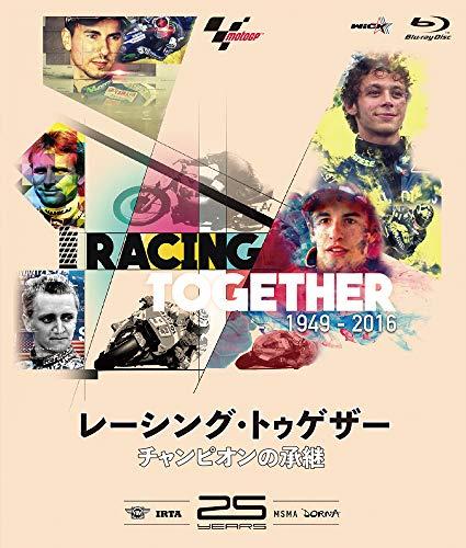 レーシング・トゥゲザー チャンピオンの承継 1949-201...
