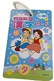 ピラミッド アルプスの少女ハイジ お勉強カード小1漢字 BCH-1-K