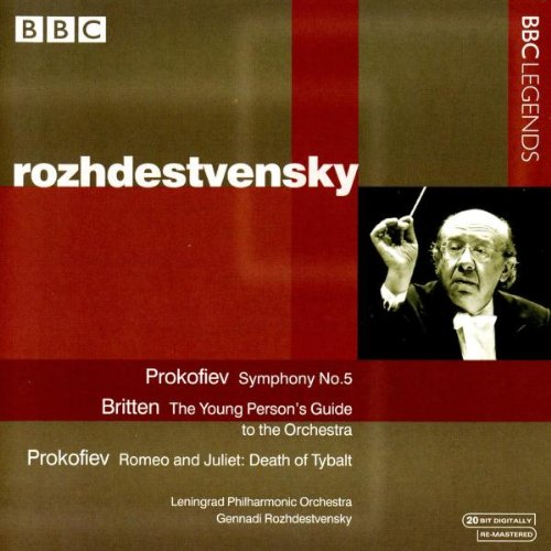 プロコフィエフ:交響曲第5番/「ロメオとジュリエット」組曲第1番/ブリテン:青少年のための管弦楽入門(ロジェストヴェンスキー)(1960, 1971)