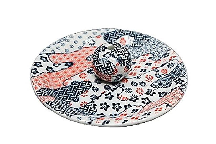 ペインティング蛾帰る9-11 雲祥端 9cm香皿 お香立て お香たて 陶器 日本製 製造?直売品