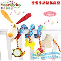 優雅な赤ちゃん用ガラガラガラ かわいいぬいぐるみ 犬のベビーベッド スパイラル玩具 赤ちゃん用おもちゃ