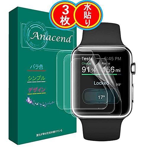 Apple Watch フィルム Anacend Apple Watch 38mm フィルム 水貼り 親切なデザイン ケースに干渉せず 液晶保護 アップルウォッチ フィルム 良質TPU 柔らかな材質 98%高透過率 HD画面対応 高感度 衝撃吸収 防指紋 3枚 Apple Watch series3/2/1/Hermes/Nike+ Edition 対応