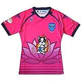 Soccer Junky(サッカージャンキー) 2016 横浜FC ベトナムキャンプ ユニフォーム ピンク YSJ16160-22 (O)