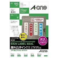 エーワン/A-one 屋外用サインラベル(レーザー)ツヤ消しフィルム・ホワイト 20面(4104323) 31067