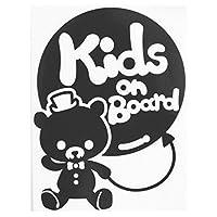 ブラック(黒) Kids on board〈帽子 蝶ネクタイ くま クマ ベア 動物〉ステッカー 窓ガラス用シールタイプ 車 パーティ 子供が喜ぶ ※吸盤.