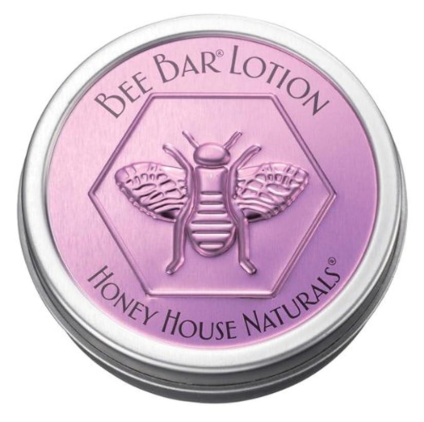 報復相手スズメバチBEE BAR LOTION ビーバーローション(ラベンダー)(トラベルサイズ17g)