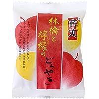 茜丸本舗 林檎と檸檬 どらやき (1個) どら焼き 和菓子 和スイーツ ギフト 甘味 (創業70余年 老舗 あんこメーカー)
