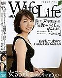 WifeLife vol.013・昭和37年生まれの清野ふみ江さんが乱れます・撮影時の年齢は55歳・スリーサイズはうえから順に85/62/88清野ふみ江【ELEG013】 [DVD]