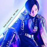 【Amazon.co.jp限定】Unbreakable【初回限定盤】(デカジャケ付)
