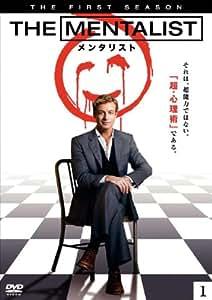 THE MENTALIST / メンタリスト 〈ファースト・シーズン〉Vol.1 [DVD]