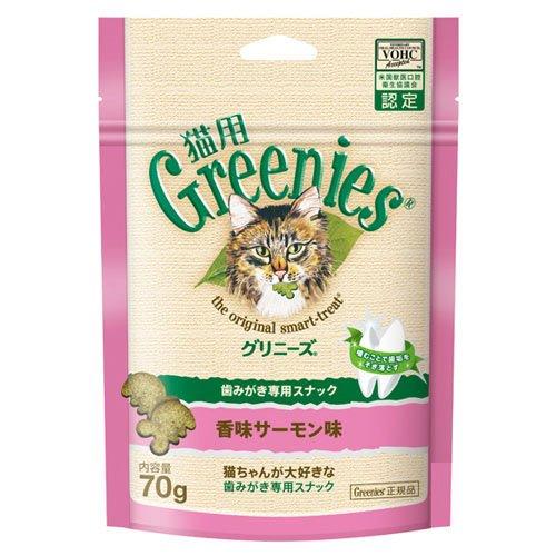 グリニーズ 猫用 香味サーモン味 70g 正規品 ガム キャットフード 猫 おやつ 3袋入り