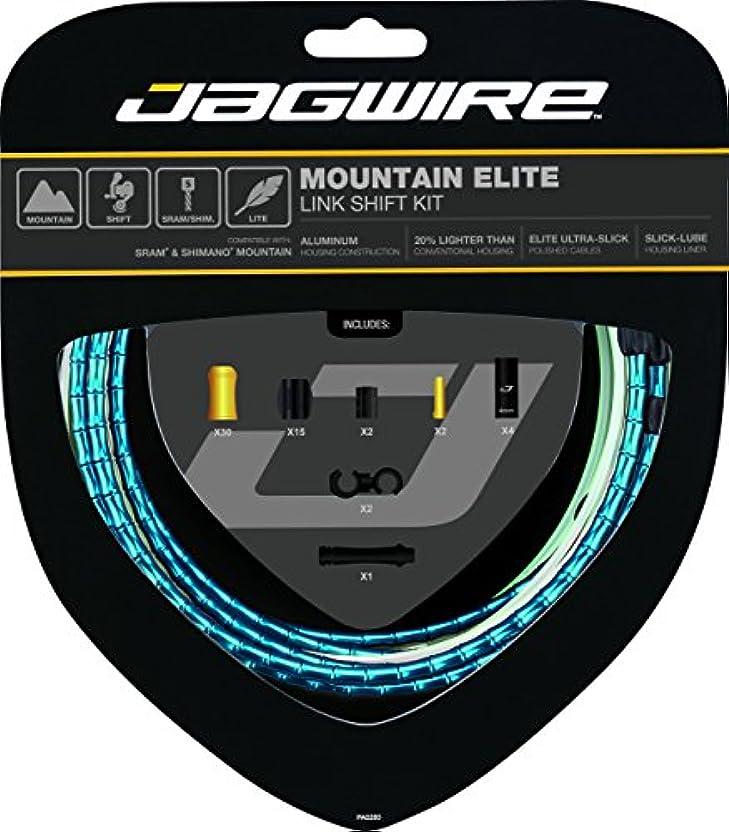 固執小道具虎Jagwire Mountain Elite Link Shift Cable Kit Sram / Shimano with ultra-slickコーティングなしケーブル、ブルー