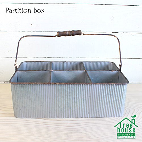 RoomClip商品情報 - パーテーションボックス
