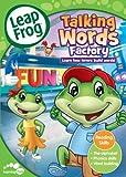 LeapFrog - Talking Words Factory