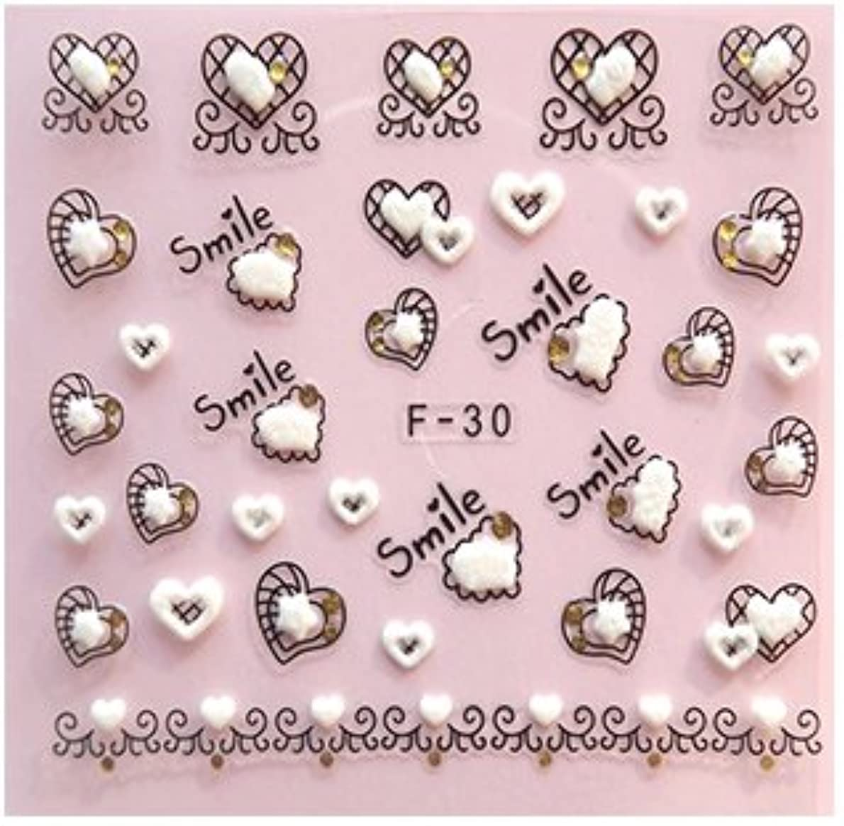 チェリーポーズ疑問を超えてネイルシール 【全16種】 (F-30)