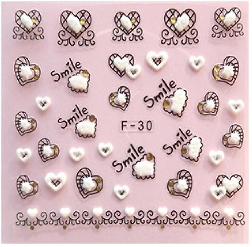 そこずっとツーリストネイルシール 【全16種】 (F-30)