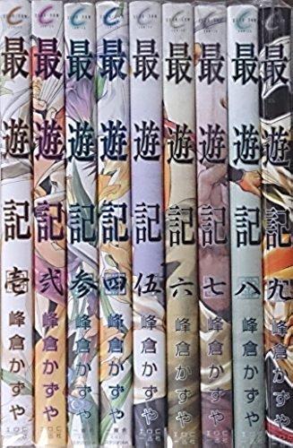 最遊記 新装版 コミック 全9巻完結セット (ZERO-SUMコミックス)の詳細を見る