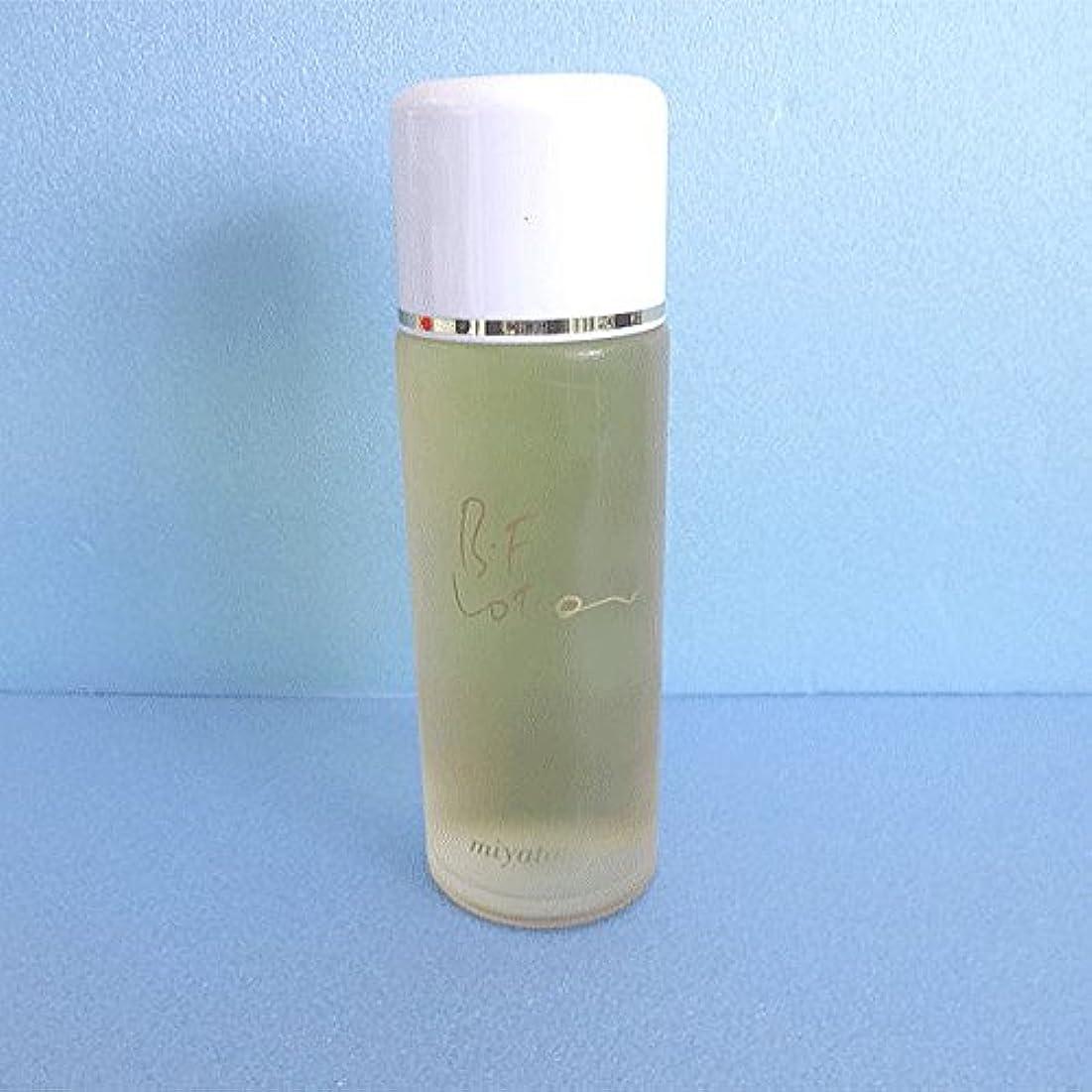 領域ピカリング政令ビーエフ?ローション100ml×10本 天然野草の恵み、お肌の味方、自然化粧水。