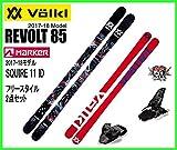 2018 VOLKL REVOLT85 163cm+MARKER SQUIRE11フォルクルスキー フリースタイル2点セット パーク パイプ