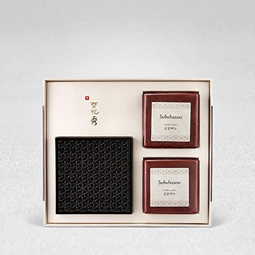 回転するテセウス君主制Sulwhasoo Goong-Joong Soap 100gx2ea K-beauty[並行輸入品]