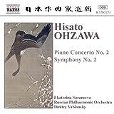 大澤壽人:ピアノ協奏曲第2番/交響曲第2番