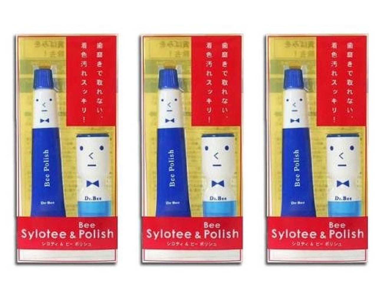 自慢オンこする歯の着色、黄ばみをすっきり除去 Dr.BEE 歯の消しゴム シロティ&ビーポリッシュセット 3個セット