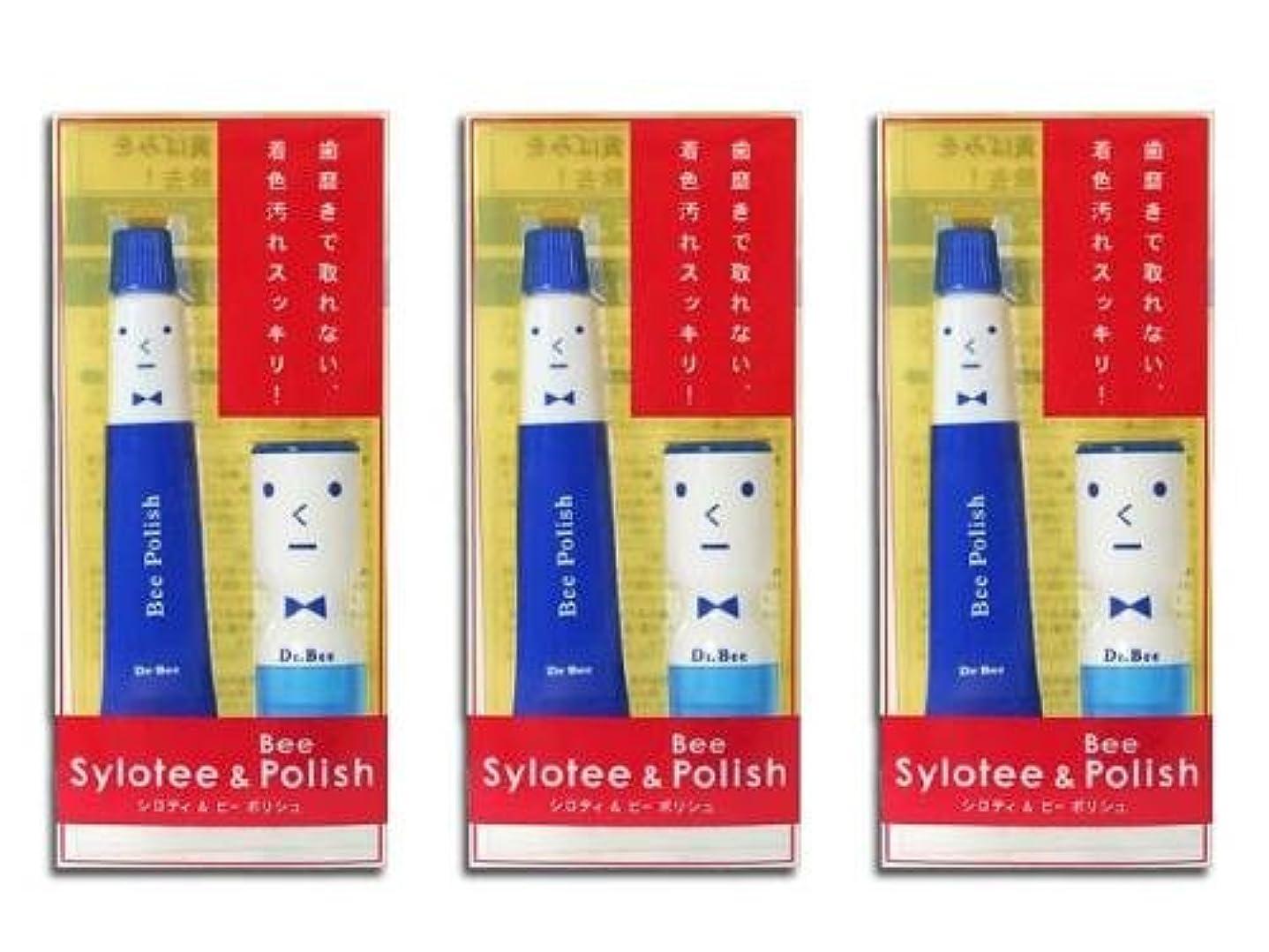 タウポ湖ボーダーコーヒー歯の着色、黄ばみをすっきり除去 Dr.BEE 歯の消しゴム シロティ&ビーポリッシュセット 3個セット