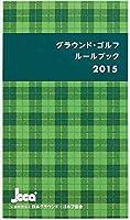 HATACHI (ハタチ) ルールブック BH6140 1703 -