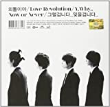 CNBLUE 1st Mini Album - Bluetory(韓国盤) 画像