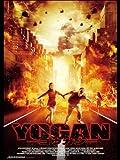 YOGAN-ヨウガン- (字幕版)